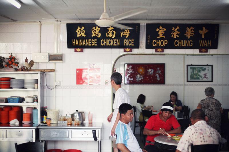 restauracja z najlepszym kurczakiem hainan