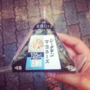 tanie podróżowanie po japonii
